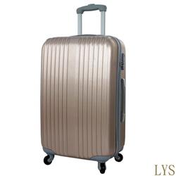 LYS 浪漫溫情直條紋24吋旅行箱(香檳金)