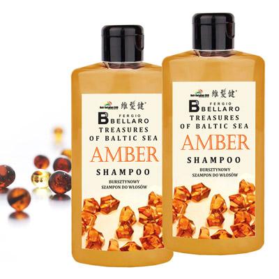A+ 維髮健 BELLARO琥珀能量護髮洗髮精華500ml*2