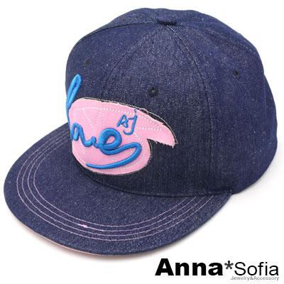 AnnaSofia-Love亮點丹寧風-棒球帽嘻哈
