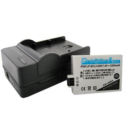 電池王 CanonLP-E5 高容量鋰電池+充電器組