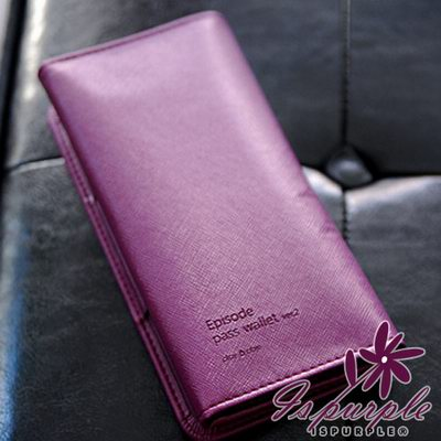 iSPurple 優雅皮紋 長版摺疊卡片手拿包 紫