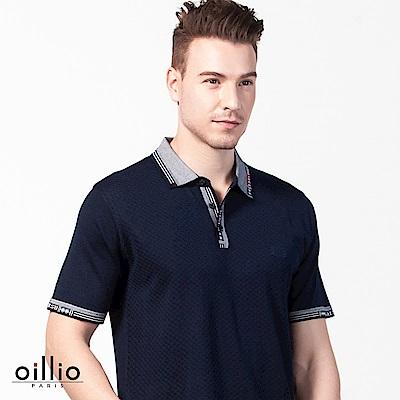 歐洲貴族oillio 短袖線衫 簡約款式 POLO領搭配 深藍色