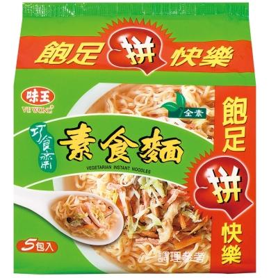 味王-素食麵(5入/袋)