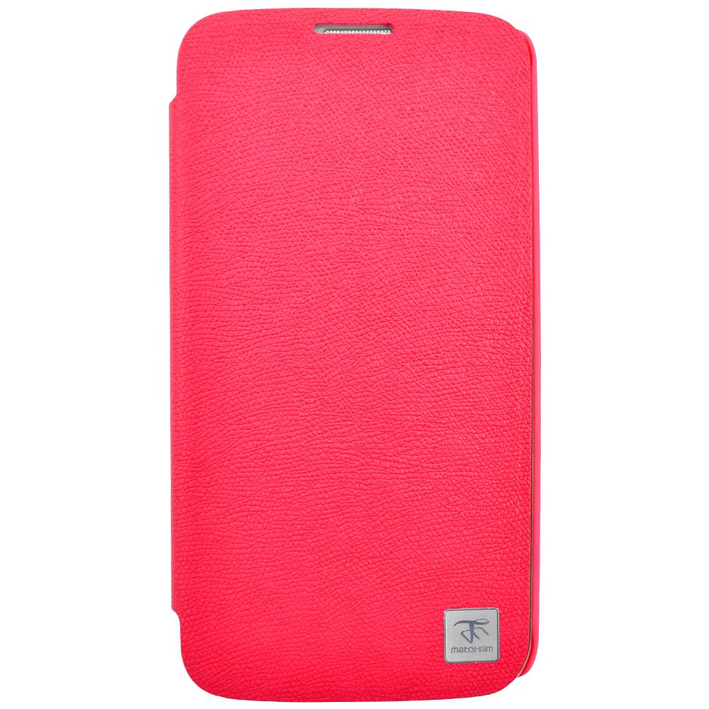 Metal-Slim Samsung Mega5.8 桃色 白色 立架側掀皮套