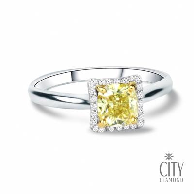 City Diamond引雅『簡約風采』82分黃彩鑽鑽石戒指