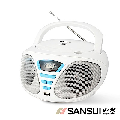 SANSUI山水 CD/FM/USB/AUX手提式音響 SB-U16