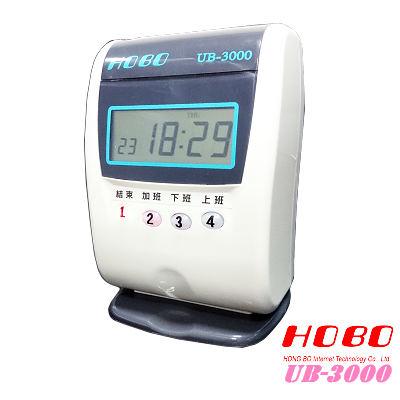 HOBO 四欄位微電腦打卡鐘 UB-3000