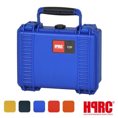 義大利 HPRC 2100C 頂級防撞硬殼箱-內泡棉式(公司貨)-藍色