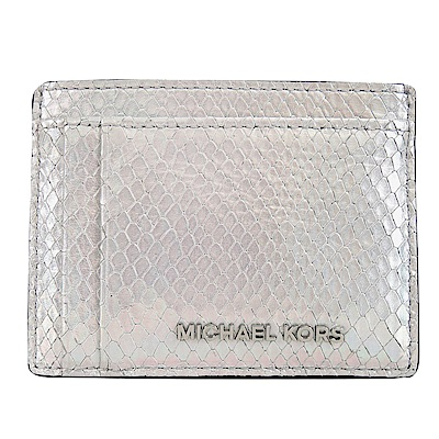 MICHAEL KORS 蛇紋壓紋皮革彩虹雷射名片夾(銀)