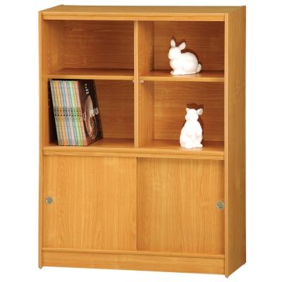 時尚屋 豪豐3x4尺玻璃拉門書櫃 寬90cm 多色可選-免組