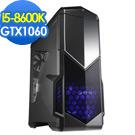 華碩Z370平台[影子遊俠]i5六核GTX1060獨顯SSD電玩機