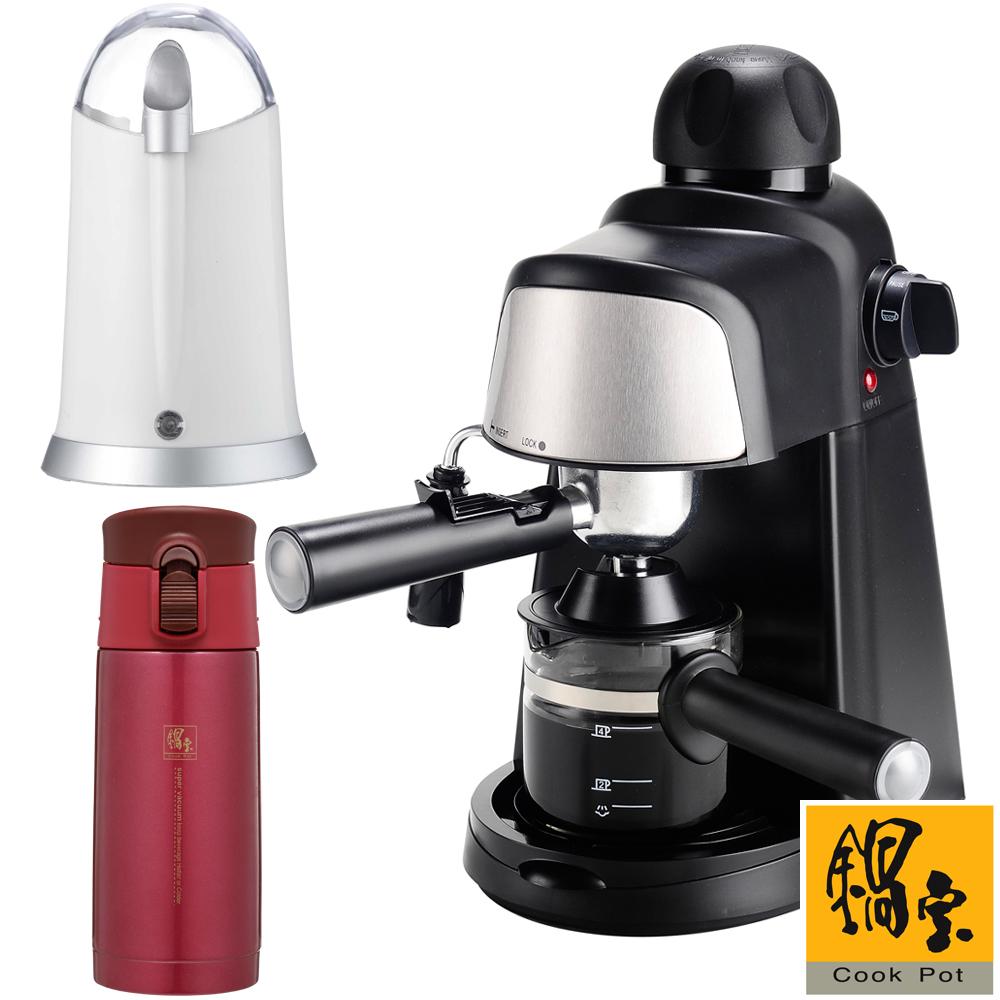 鍋寶義式咖啡機彈跳杯組EO-CF8MA86B15VC0350P