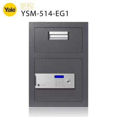 耶魯Yale 安全認證系列投幣式數位電子保險箱YSM-514-EG1