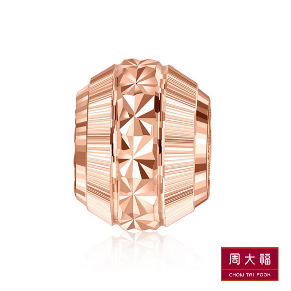 周大福 圓型立體切割18K玫瑰金串珠
