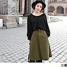 素色斜紋及膝A字裙.2色-OB大尺碼