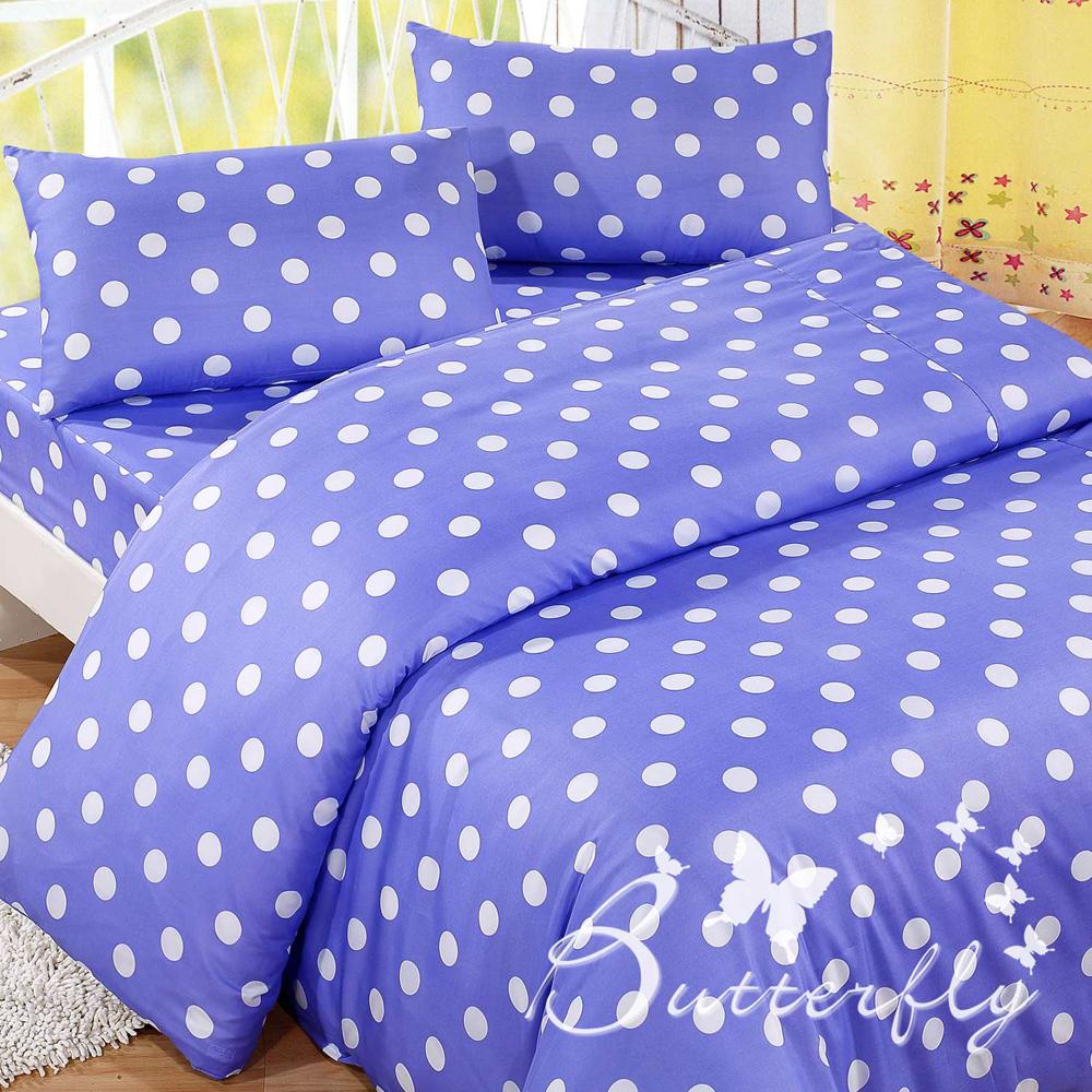 BUTTERFLY 點點世界 雙人加大四件式被套床包組 藍色