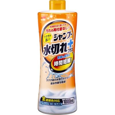 日本SOFT 99 快速撥水洗車精(各色車適用)-快