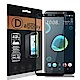 全膠貼合-HTC-Desire-12-滿版疏水疏油