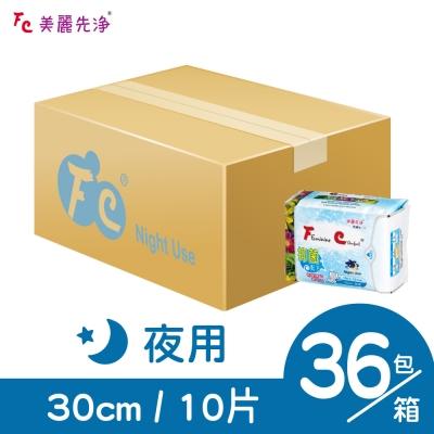 FC美麗先淨-漢方衛生棉~夜用型30cm(10片/包,共36包)