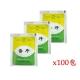 天仁茗茶 香片茶袋裝(2gx100入) product thumbnail 1