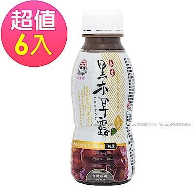 生活 新優植黑木耳露-銀杏(350mlx6瓶)