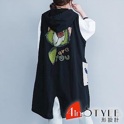 甜美撞色拼接卡通印花連帽外套 (黑色)-4inSTYLE形設計