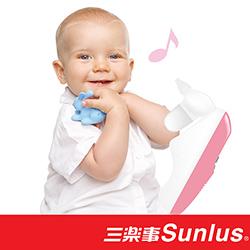 SUNLUS三樂事 電動吸鼻器(快速到貨)