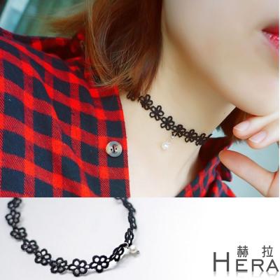 Hera 赫拉 蕾絲簍空花朵綴珍珠短款項鍊/鎖骨鍊/頸鍊(黑色)