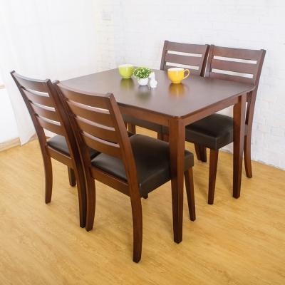 Boden-薩利實木餐桌椅組(一桌四椅)-110x70x75cm