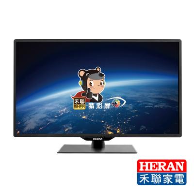 HERAN禾聯 50型 護眼低藍光LED液晶顯示器 HD-50DDA