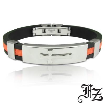 FZ 十字浮雕個性鋼手環(活力橘)