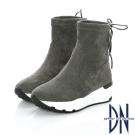 DN 甜美暖冬 柔軟彈力絨拼接中筒靴-灰