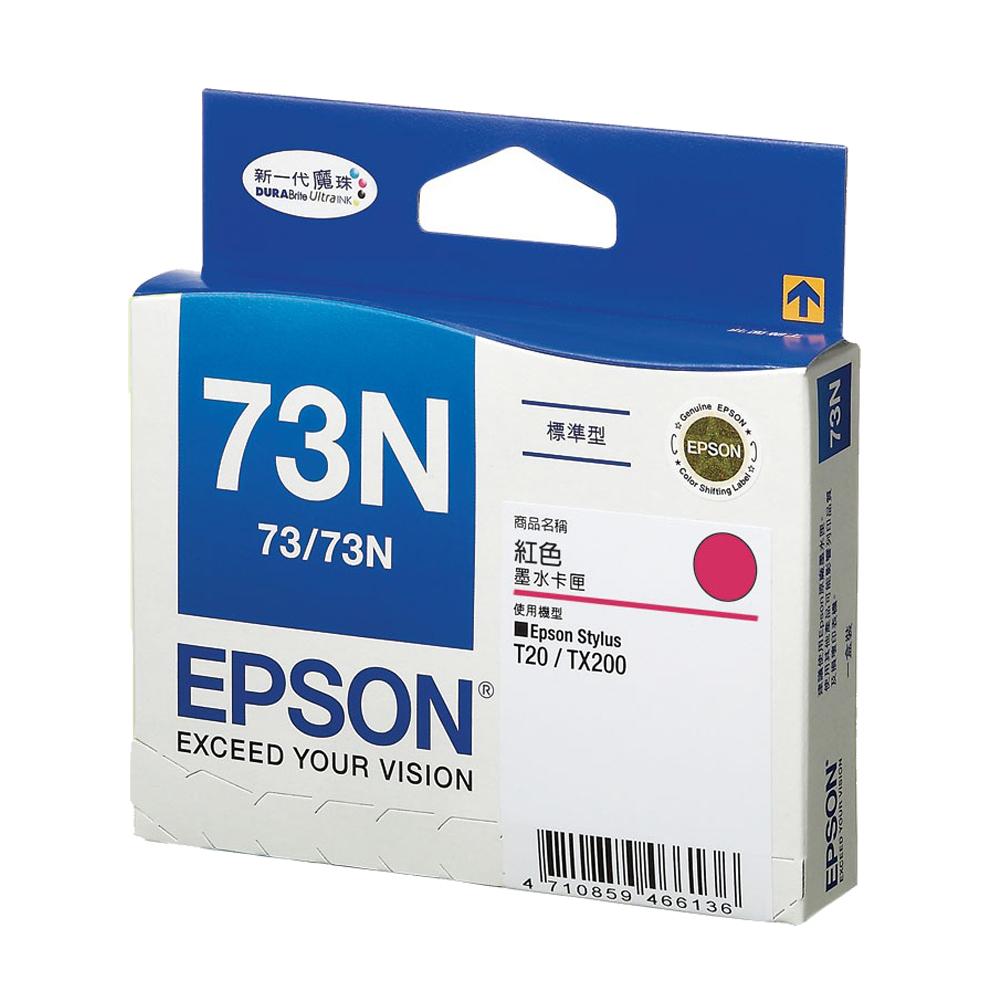 EPSON T105350 73N 原廠紅色墨水匣