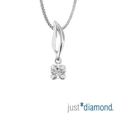 Just Diamond 14分18K金鑽石吊墜-輕舞飛揚