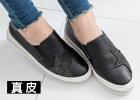 韓國流蘇牛皮懶人鞋
