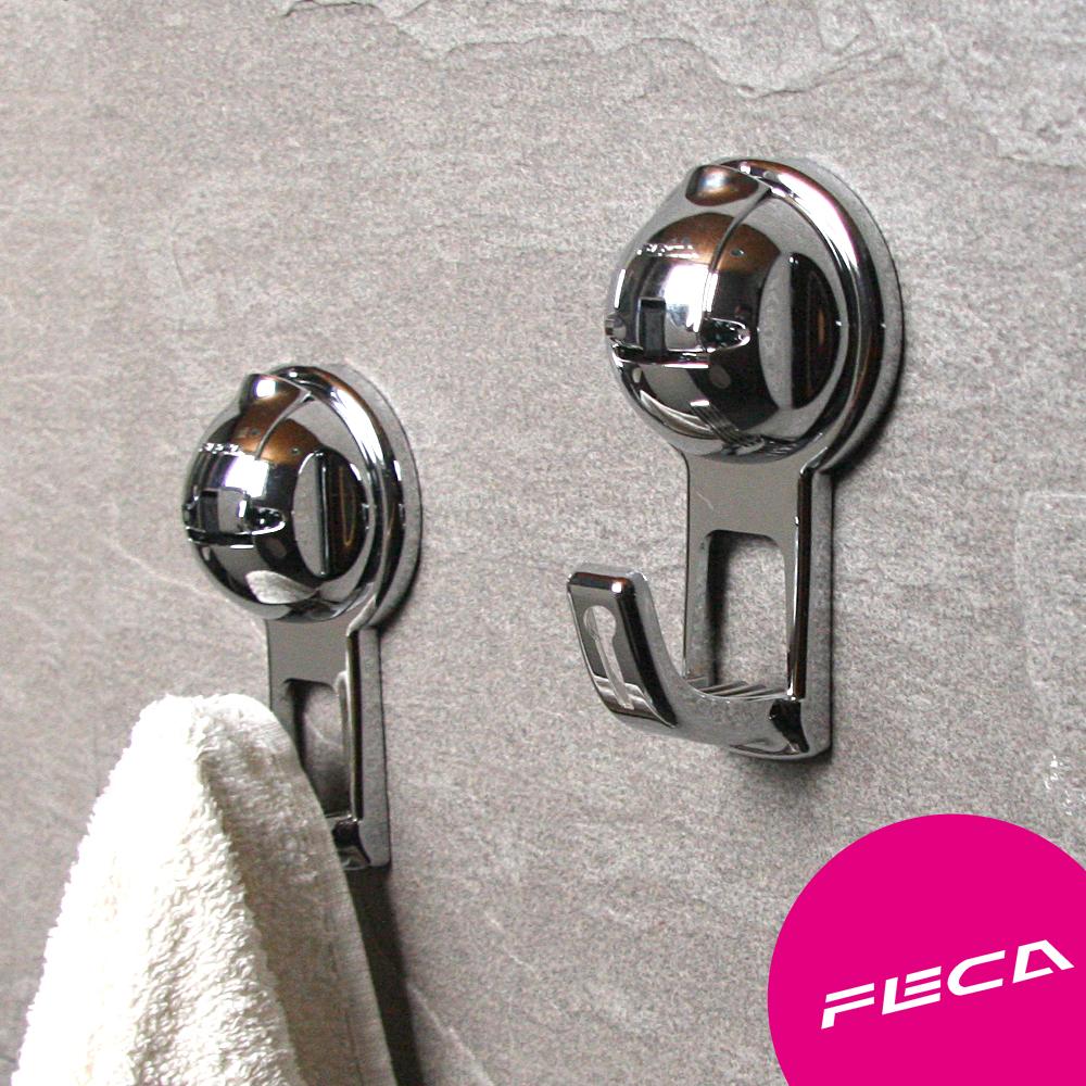 FECA非卡 無痕強力吸盤 可加掛多功能大掛勾2入(銀)