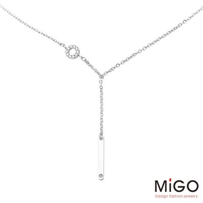 MiGO 永恆白鋼項鍊