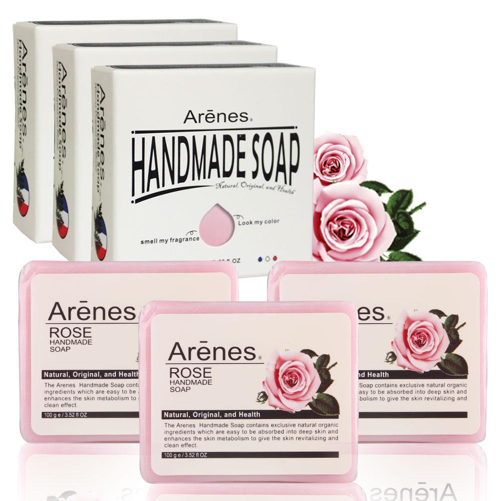 Arenes 玫瑰香氛植萃手工皂(100gx3入)