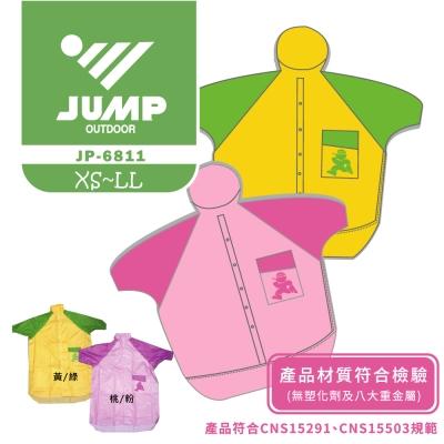 【JUMP】兒童尼龍前開休閒風雨衣(黃/綠_粉/桃)