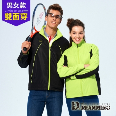 Dreamming 75D斜複合式雙面穿休閒立領外套-黑/綠