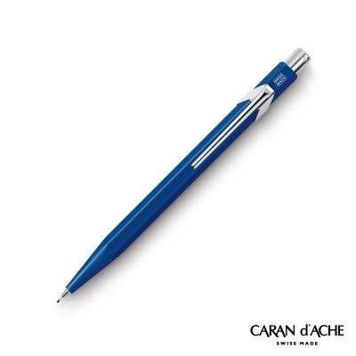 CARAN dACHE 卡達 - Office│line 844系列 經典藍 自動鉛筆