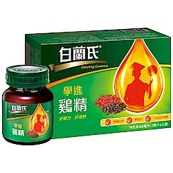 白蘭氏 學進雞精(70g/瓶 x 6入)