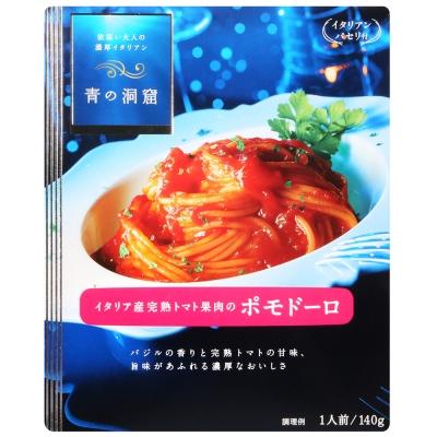 日清製粉 青之洞窟完熟番茄義大利麵醬( 140 g)