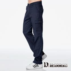 Dreamming 超輕薄多口袋伸縮休閒長褲-深藍