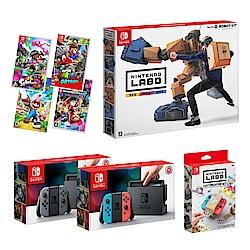 (無卡分期-12期)NS主機+遊戲4選1+Labo Toy-Con02+裝飾套組