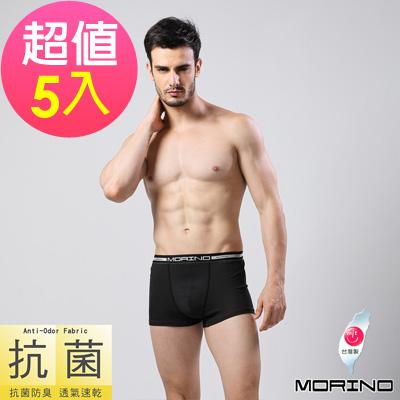 男內褲 立體囊袋抗菌防臭四角褲/平口褲  酷黑 (超值5件組) MORINO