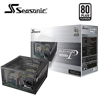 Seasonic 海韻 Platinum   520   白金牌 電源供應器(無風扇/模組化)