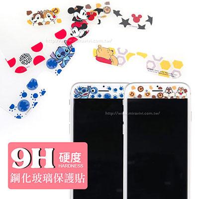 Disney iphone6 plus/6s plus 9H強化玻璃保護貼-大人...