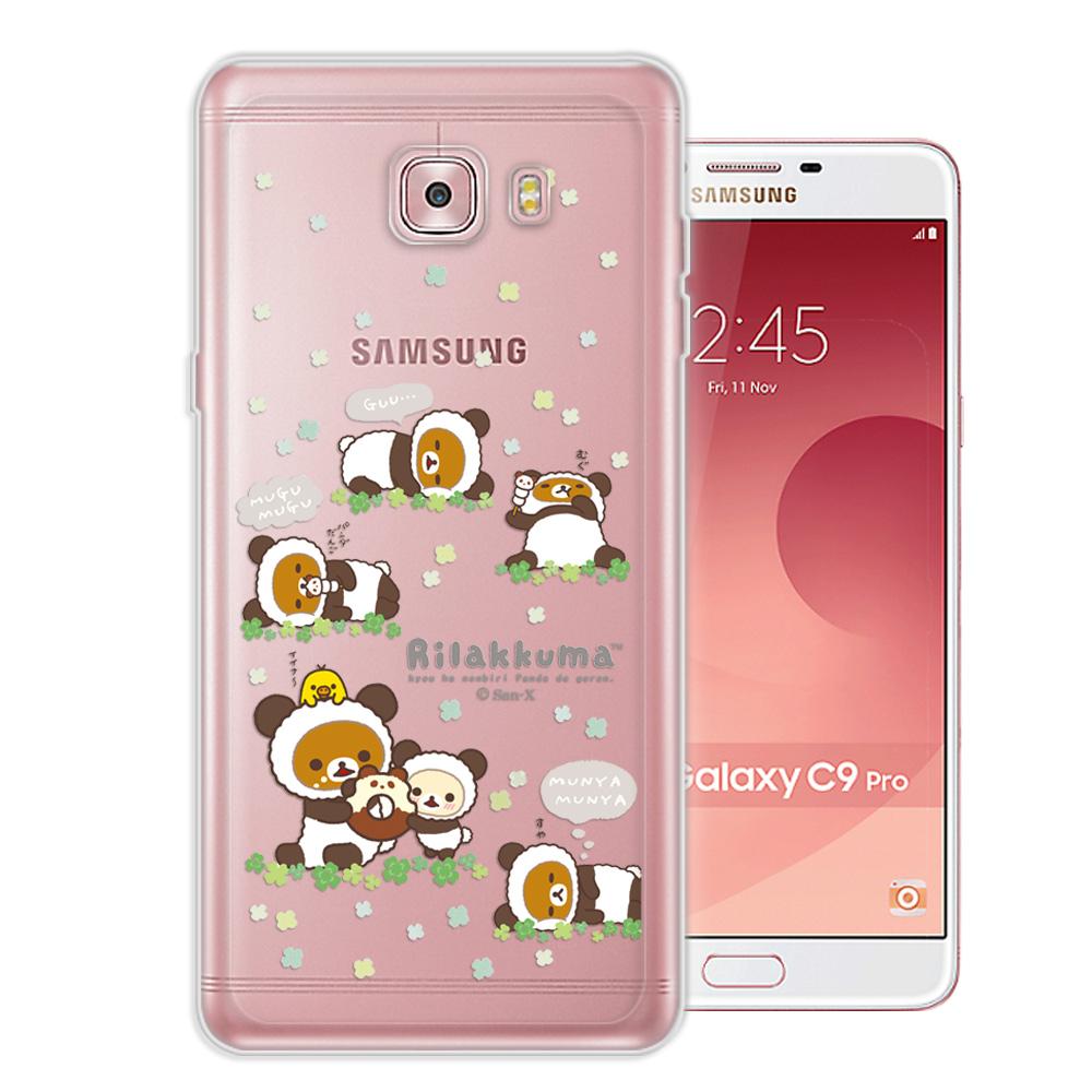 日本授權正版 拉拉熊 Samsung Galaxy C9 Pro 變裝彩繪手機殼(熊貓白)
