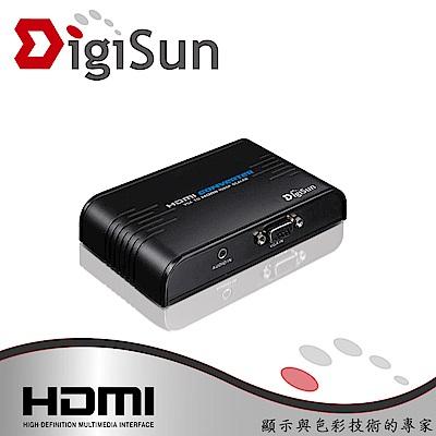 DigiSun VH552 VGA+Audio轉HDMI影音訊號轉換器含Scaler功能